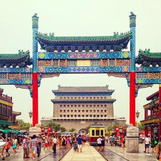 Qianmen -Dazhalan