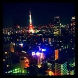 Tokyo - hotell utsikt